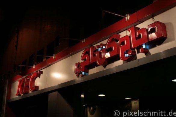 KFC-Marrakesch