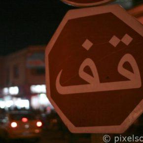 stop-schild-arabische-schriftzeichen-marrakesch