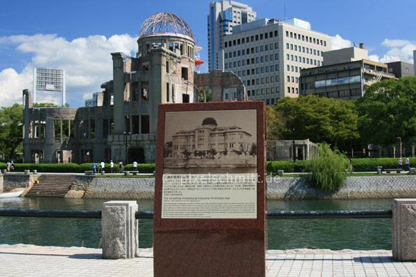 Atom Bomb Dome Hiroshima