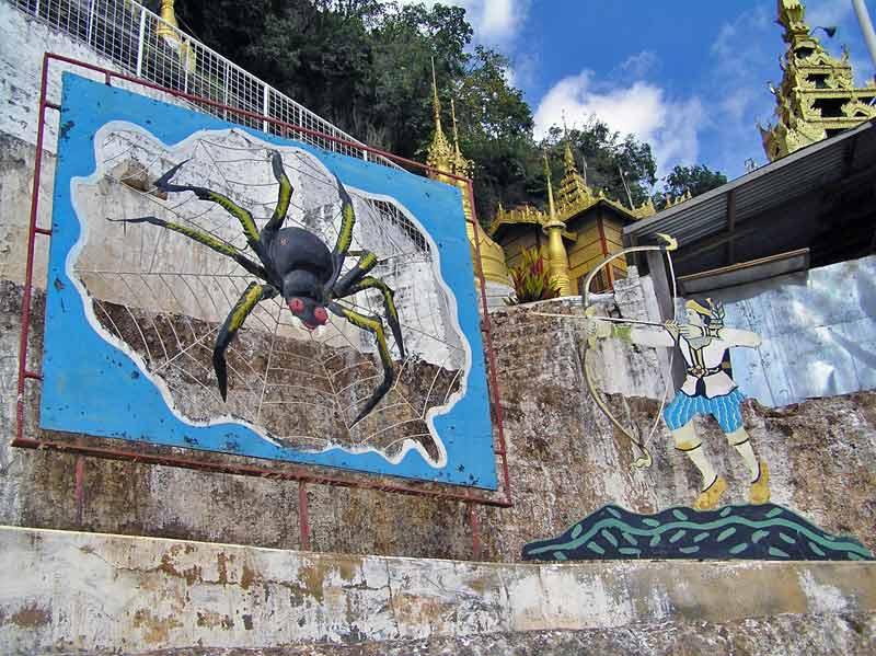 006-reisebericht-myanmar-nyaungshwe-nach-mandalay