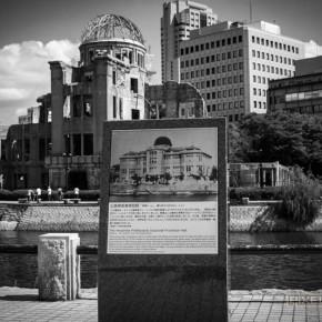 atombombe-kuppel-hiroshima-7495
