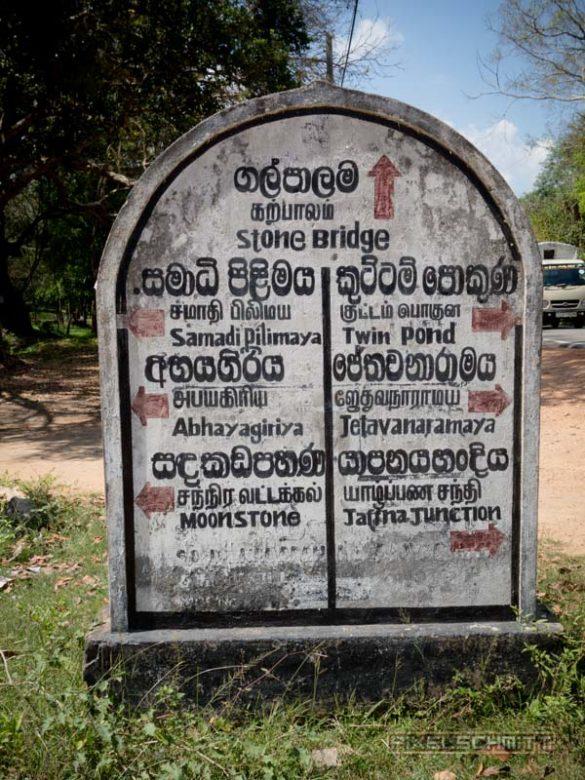 anuradhapura-tempel-sri-lanka-32