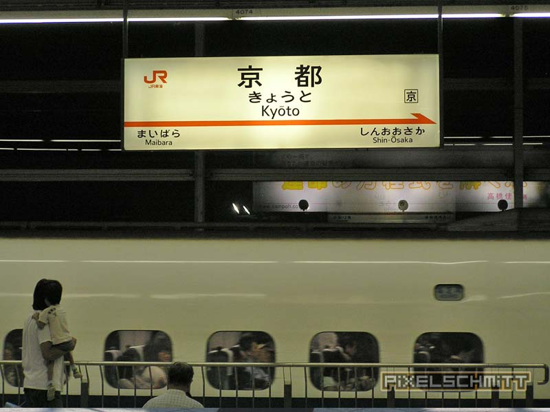 japan-rail-pass-kyoto