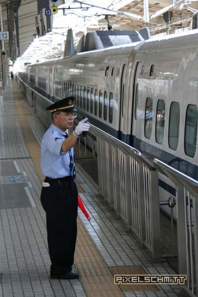 japan-rail-pass-schaffner