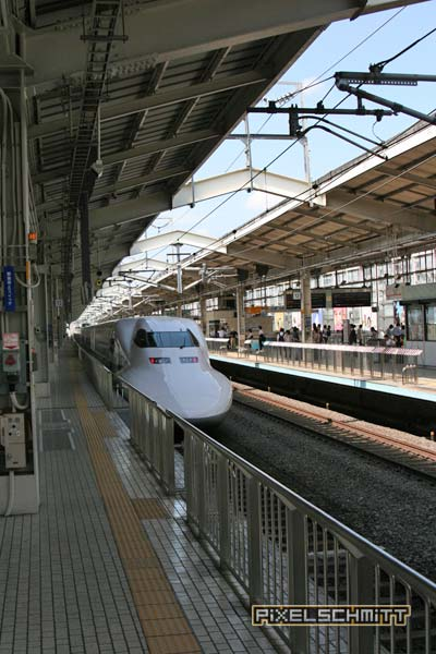 japan-rail-pass-shinkansen