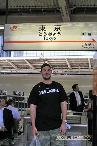 japan-rail-pass-tokyo-pixelschmitt
