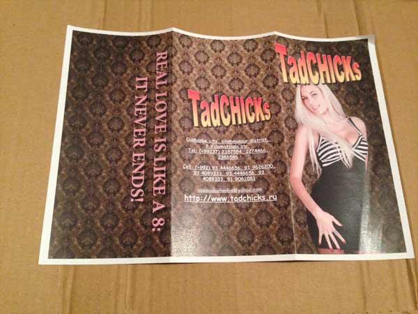 TadCHICKs