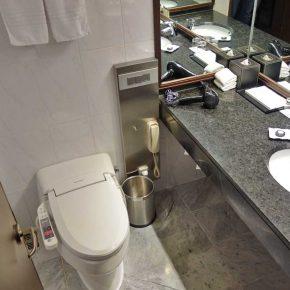 Grand Ambassador Seoul automatische toilette