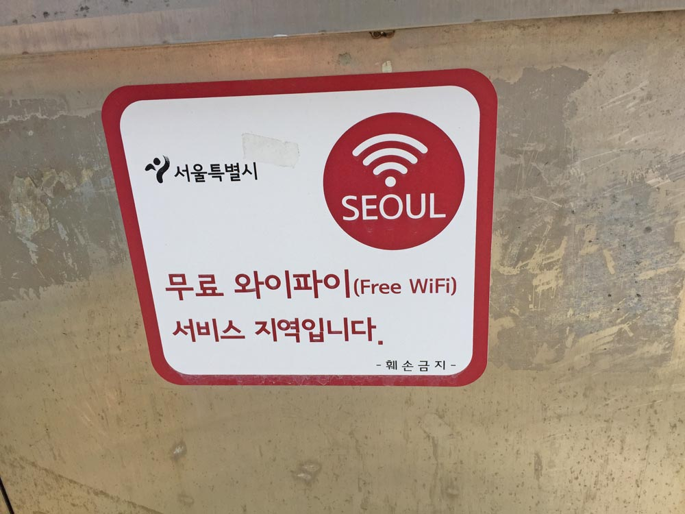Südkorea Free Wifi