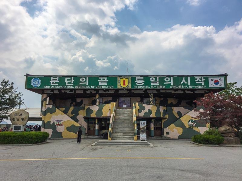Nordkorea Dora Observatory
