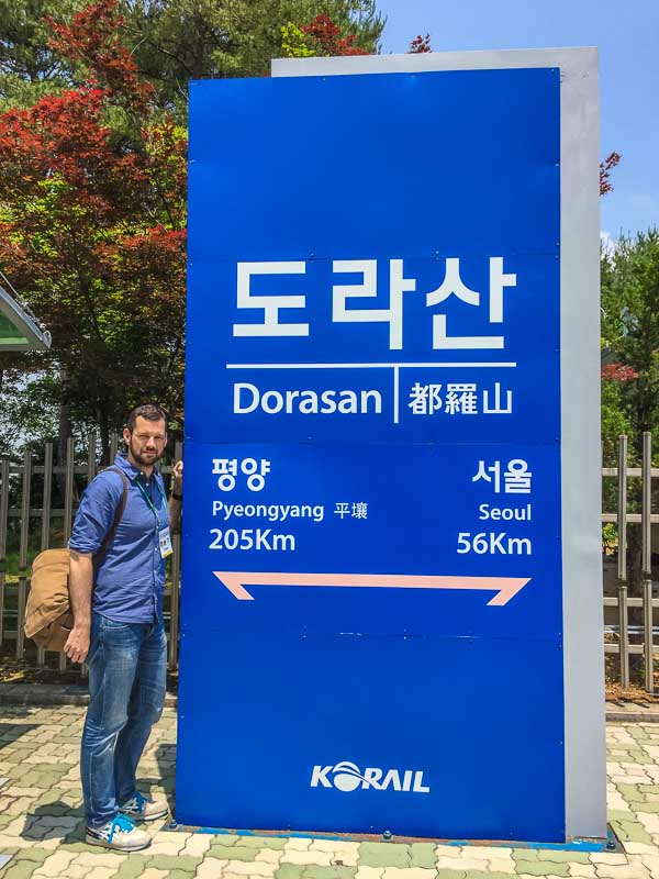 nordkorea-dmz-dorasan-station