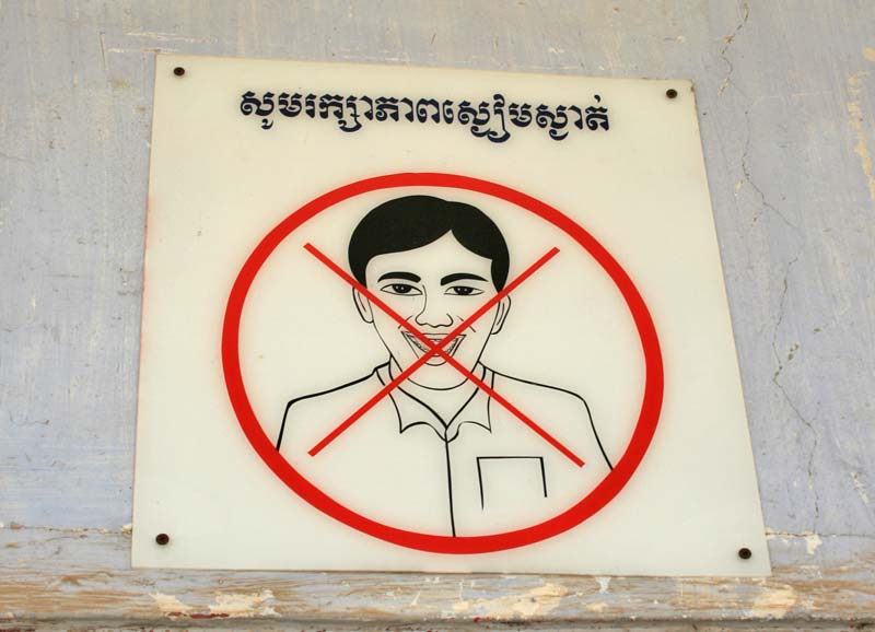 Lachen verboten! – das Tuol-Sleng-Genozidmuseum in Pnom Penh