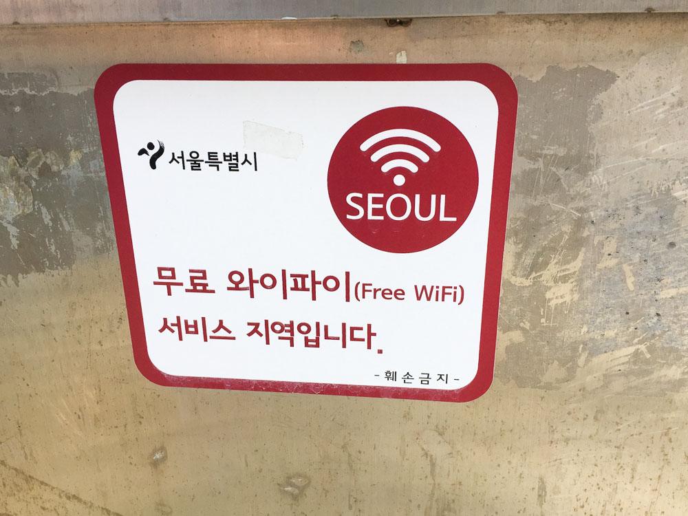 seoul free wifi