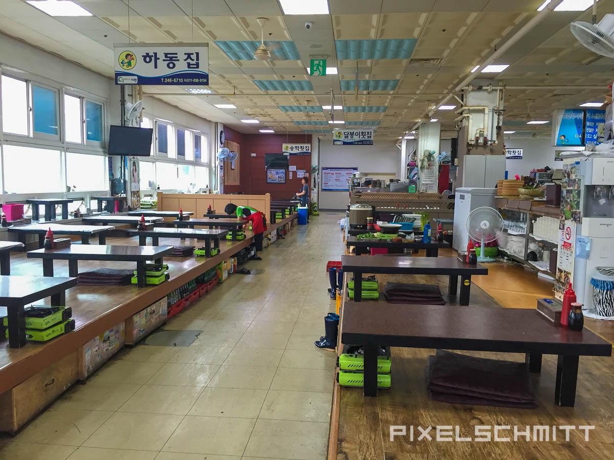Fischmarkt Busan Restaurant
