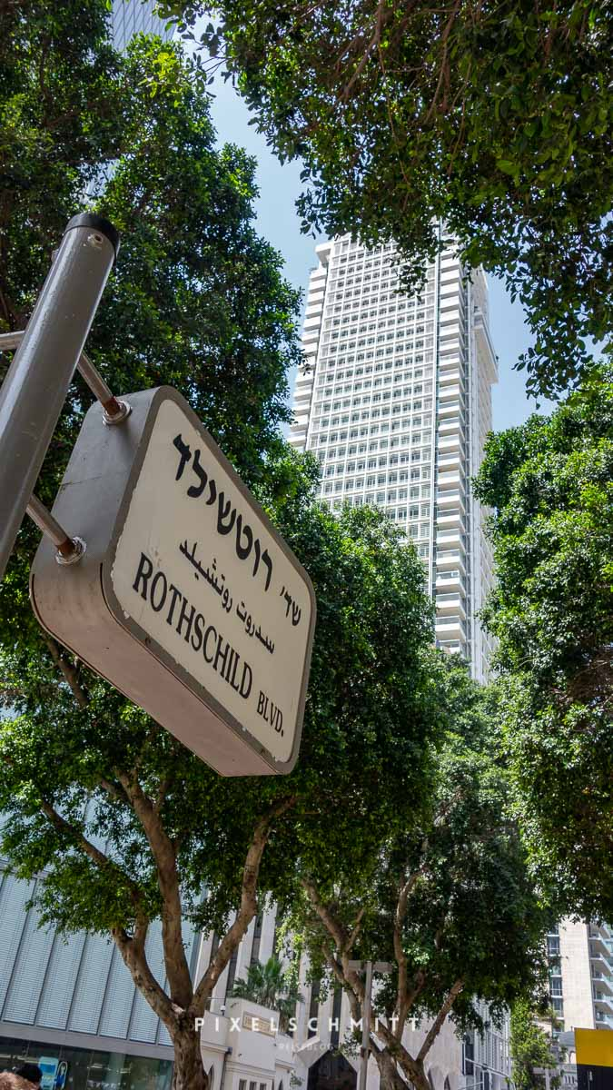 Rothschild Boulevard Tel Aviv